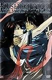 New OVA - Vol.1