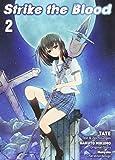 2 (Manga)