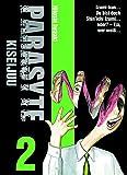 Parasyte – Kiseijuu 2 (Manga)