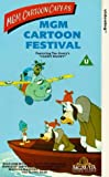 MGM Cartoon Festival
