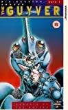 Data 1 - Genesis Of The Guyver