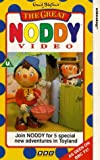 The Great Noddy Video