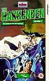 The Hakkenden Vol. 3