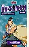 The Hakkenden Vol. 4