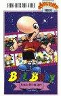 Bill Body - Verrückte Welt des Sports