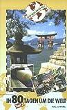 Teil 3: Von Hongkong über Tokio durch den Pazifik