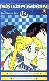 Sailor Moon 14 - Der Tempel der Verliebten / Bunnys erster Kuß