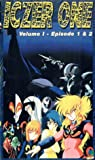 Vol. 1 - Anime