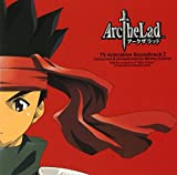 Arc the Lad Vol.1