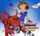 Digimon Tamers:
