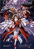 Vol. 1 (NTSC)