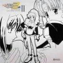 Steel Angel Kurumi 2Shiki #2
