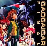 Gaogaigar: Final Character Song