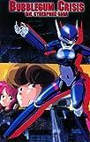 Bubblegum Crisis - Perfect Collection Vol. 2 (Eps.5-8)