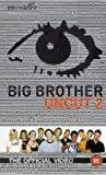 Big Brother - Uncut 2