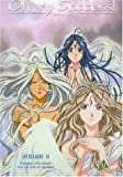 Oh My Goddess! - Vol. 2 - Evergreen Holy Night / For The Love Of Goddess