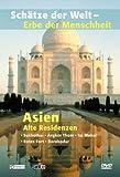 Schätze der Welt - Erbe der Menschheit: Asien - Alte Residenzen