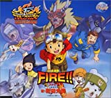 Fire!! [Digimon Frontier]