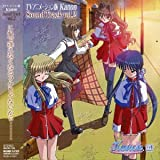 Kanon Original Soundtrack 2