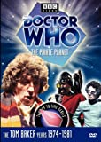 Doctor Who - The Pirate Planet [RC 1]