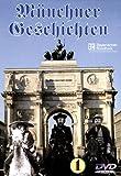 Münchner Geschichten 1: Dreiviertelreife & Glücksach & Rosenzauber