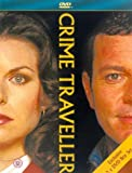 Crime Traveller (2 DVDs)
