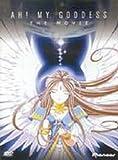 Ah! My Goddess - The Movie
