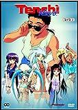 Tenchi Muyo - Vol. 03
