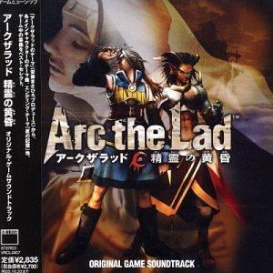 Arc the Lad: