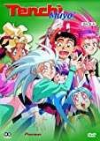 Tenchi Muyo - Vol. 04