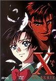 Serie Vol. 5 (OmU)