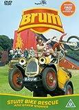 Stunt Bike Rescue