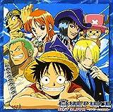 One Piece: Best Album