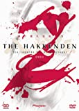 The Hakkenden - Vol. 2