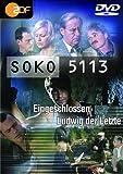 SOKO 5113 - Eingeschlossen / Ludwig der Letzte