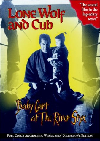 Lone Wolf and Cub: