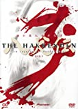 The Hakkenden - Vol. 3