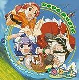 Soundtrack: Popo Music
