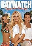 Baywatch - Hawaiian Reunion