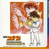 Detective Conan Super Best 2