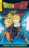 Dragonball Z - The Movie: Angriff der Bio-Kämpfer