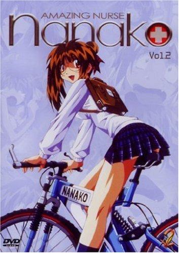 Amazing Nurse Nanako,