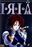 DVD Box (OVA 1 - 6)