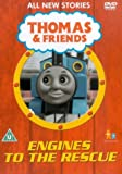Thomas And Friends - Engines To The Rescue
