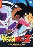 Dragonball Z - The Movie: Son Gokus Vater / Das Bardock Special