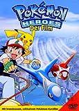 Pokémon 5 - Heroes