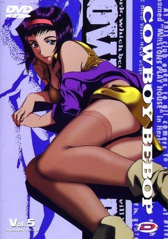 Cowboy Bebop Vol. 5