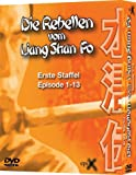 Die Rebellen vom Liang Shan Po - 1. Staffel / Folgen 1-13 (6 DVDs)