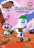 Gute Reise, Bing und Bong 3: Bing & Bongs neue Abenteuer