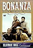 Bonanza - Escape To The Ponderosa / The Avenger